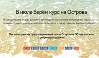 Наши люди в Яндекс